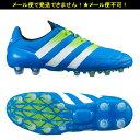 サッカー スパイク【アディダス/adidas】エース 16.1-JFA HG LE (AF5174)