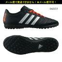 サッカー ターフシューズ 人工芝用【アディダス/adidas】パティークグローロ 16.2 TF (S42173)