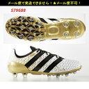 サッカー スパイク【アディダス/adidas】エース 16.1-JFA HG(S79688)