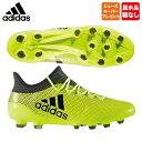 サッカー スパイク【アディダス/adidas】エックス17.1-ジャパン HG (S82311)