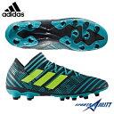 サッカー ハードグラウンド用 スパイク シューズ【アディダス/adidas】ネメシス 17.2 -ジャパン HG(S82338)