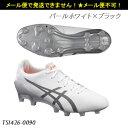 サッカー スパイクシューズ【アシックス/asics】 MENACE 3 SL カラー/0090(TSI426_0090)