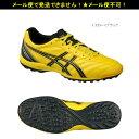 サッカー トレーニングシューズ【アシックス/asics】 DS LIGHT 2 TF SL(TST666_0490)