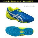 サッカー トレーニングシューズ/ジュニア【アシックス/asics】 DS LIGHT 2 Jr TF(TST667_3901)