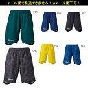【アスレタ/ATHLETA】 サッカー/フットサル ポケ付プラクティスパンツ(大人)(02264)
