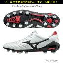 サッカー スパイク 【ミズノ/MIZUNO】モレリアネオII(P1GA165009)スーパーホワイトパール×ブラック
