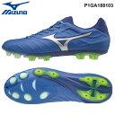 Shoes - サッカー 【 ミズノ / MIZUNO 】 スパイク レビュラ V1 ( P1GA188103 )