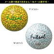 フットサル ボール【モルテン/molten】フットサル競技用ボール(F9Y2511)