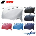野球 一般用 軟式 ヘルメット 捕手 キャッチャー 防具 SSK 軟式用キャッチャーズヘルメット CH210 アクセサリー