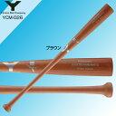 野球 硬式 木製バット 【ヤナセ/Yanase】 Yバット トップバランス メイプル 長さ83.5cm/84.5cm 重さ約900g ブラウン (YCM-026)