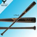 野球 硬式 木製重量複合バット 【ヤナセ/Yanase】 Yバット トップバランス メイプル×竹 長さ85.0cm/86.0cm 重さ約960g Lブラック (YMB-960)