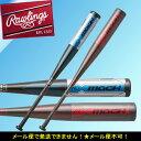 野球 軟式 バット 少年 ジュニア 【ローリングス/Rawlings】 ローリングスマッハ (BJ5MACH)