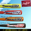 野球 軟式 バット 少年 ジュニア 【ローリングス/Rawlings】 STAR ACE(R) JP スターエースJP  (BJ6SAJP)