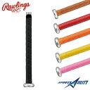野球 ソフトボール グリップテープ ローリングス EACB6S03 クッション性 ブラック ブラウン レッド ピンク オレンジ 厚み1.9mm 硬式 軟式 一般用 少年用