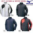 ミズノ MIZUNO ブレスサーモ 中綿 ウォーマー シャツ 32JE7530 防寒 特価 ウィンドブレーカー