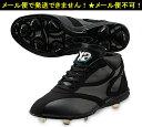 【ザナックス/xanax】ベースボール 樹脂底スパイク ウイングエアー/ミドルカットモデル(BS-600AM)