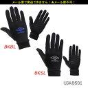 サッカー/フットサル 手袋【アンブロ/umbro】フイ−ルドプレ−ヤ−グロ−ブ(UJA8601)