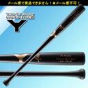 野球 硬式 木製 バット 【ヤナセ/Yanase】 メイプル 1本木 Yバット メイプル (YCM-006) セミ トップバランス