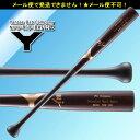 野球 硬式 木製 バット 【ヤナセ/Yanase】 メイプル 1本木 Yバット (YCM-106) ミドルバランス