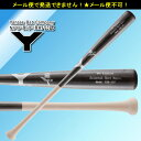 野球 硬式 木製 バット 【ヤナセ/Yanase】 メイプル 1本木 Yバット (YCM-107) ミドルバランス