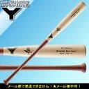 野球 硬式 木製 バット 【ヤナセ/Yanase】 メイプル 1本木バット メイプル (YCM-130) トップバランス