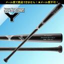 野球 硬式 木製 バット 【ヤナセ/Yanase】 1本木 Yバット メイプル (YCM-152) セミトップバランス
