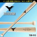 野球 硬式 木製 バット 【ヤナセ/Yanase】 メイプル 1本木 Yバット (YCM-512) セミトップバランス