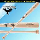野球 硬式 木製 バット 【ヤナセ/Yanase】 メイプル 1本木 Yバット (YCM-726) ミドルバランス