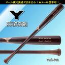 野球 硬式 木製 バット 【ヤナセ/Yanase】 Yバット (YMB-701) セミトップバランス