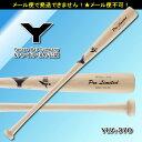 野球 硬式 木製 バット 【ヤナセ/Yanase】 アッシュ 1本木 Yバット (YUA-370) セミトップバランス