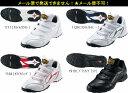 【ゼット/ZETT】 ベースボール トレーニングシューズ グランドジャックTR(BSR8743)