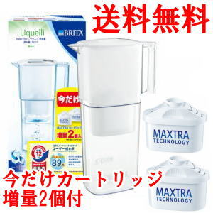 ブリタポット type water purification instrument Maxtra likely 1.1 L + replacement cartridge 2 pieces 10P28oct13