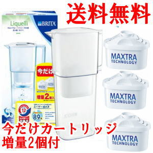 ブリタポット type water purification equipment Maxtra likely 1.1 L & 3 replacement cartridges