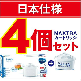 Maxtra dedicated Brita Kettle type water purification instrument replacement cartridges 3 pieces 10P28oct13