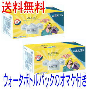 Brita Water Purifier with dedicated Maxtra replacement cartridges 3 pieces + 1 pieces × 2 box (8 total) 10P28oct13