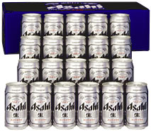 ! Asahi super dry cans set AS-5N