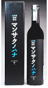 Large brewing sake from the finest rice sake lees shochu  500mL