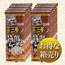 【ラーメン】燕三条背脂らーめん しょうゆ味 208g(2人前) 箱売り(12袋入)
