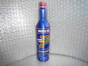 ワコーズ(WAKO'S)プレミアムパワーPMP10P24feb10
