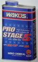 WAKO'S ワコーズ プロステージS 1L缶 【RCP】05P01Oct16