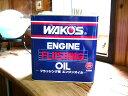 WAKO'S(ワコーズ)  エンジンフラッシングオイル 3L  【RCP】10P03Dec16