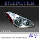 【松印】アイラインフィルム フーガ Y51 タイプ1