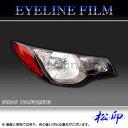 【松印】アイラインフィルム シビック FD1/FD2/FD3