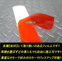 【松印】 フリーカ...