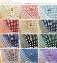 楽天服地・布地のマツケ★Basic*Style★〜Dots〜(ベーシックスタイル ドット)≪リバーシブルキルト≫