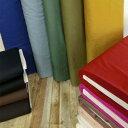 ▼☆kokochi fabric☆**ソフトブロード**※106cm幅 コットン100%