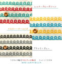 【1mカット】≪スムースニット≫くるりん♪ボーダー☆