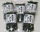 あおさスープ 60g×5袋セット【三重県 伊勢志摩 青さ あおさのり スープ】