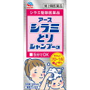 【第2類医薬品】アース製薬 アースシラミとりシャンプー 100ml