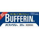 【第(2)類医薬品】ライオン バファリンA 20錠【hl_mdc1216_bufferin】